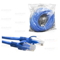 CABO PATCH CORD CAT.5E C/ 15,0M (PLÁSTICO) FY - 0405