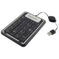 TECLADO USB NUMÉRICO COMPACTO P/ NOTEBOOK C/ CABO RETRÁTIL BK-N20 EXBOM - 2120
