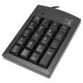 TECLADO USB NUMÉRICO IMPACT P/ NOTEBOOK C/ FIO MAXPRINT - 6013523